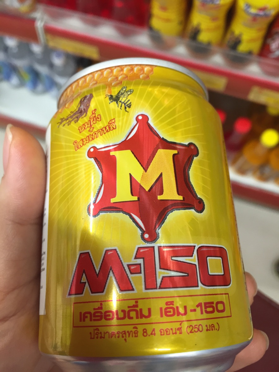 Energy M150 24 can x 250ml