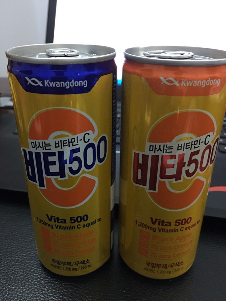 Vita500 VitaminC Health Drink 250ml x 24 Cans