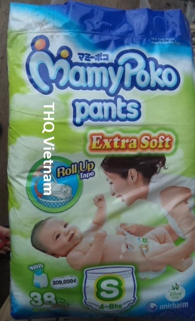 MamyPoko pants S 38 pcs