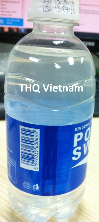 http://thqvietnam.com/upload/files/pocari%202.JPG